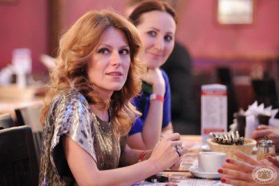Группа «Градусы», 28 февраля 2013 - Ресторан «Максимилианс» Екатеринбург - 18