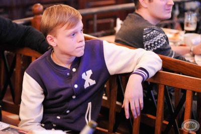 Группа «Градусы», 28 февраля 2013 - Ресторан «Максимилианс» Екатеринбург - 22