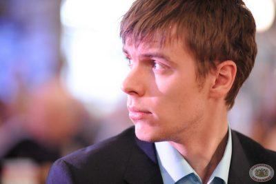 Группа «Градусы», 28 февраля 2013 - Ресторан «Максимилианс» Екатеринбург - 23