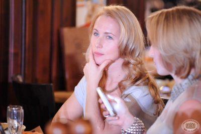 Группа «Градусы», 28 февраля 2013 - Ресторан «Максимилианс» Екатеринбург - 24