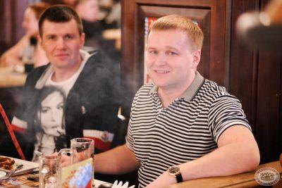 Группа «Градусы», 28 февраля 2013 - Ресторан «Максимилианс» Екатеринбург - 27