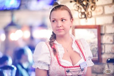 Группа «Градусы», 28 февраля 2013 - Ресторан «Максимилианс» Екатеринбург - 29