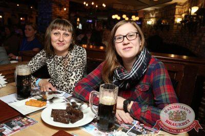 Группа «Комбинация», 28 апреля 2016 - Ресторан «Максимилианс» Екатеринбург - 05