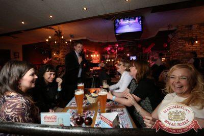 Группа «Комбинация», 28 апреля 2016 - Ресторан «Максимилианс» Екатеринбург - 08