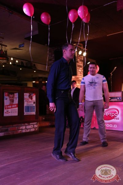 Группа «Комбинация», 28 апреля 2016 - Ресторан «Максимилианс» Екатеринбург - 14