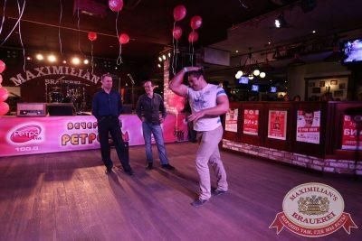 Группа «Комбинация», 28 апреля 2016 - Ресторан «Максимилианс» Екатеринбург - 15