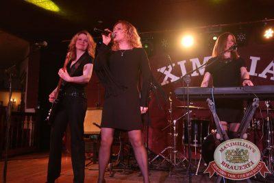 Группа «Комбинация», 28 апреля 2016 - Ресторан «Максимилианс» Екатеринбург - 16