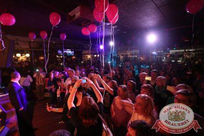Группа «Комбинация», 28 апреля 2016 - Ресторан «Максимилианс» Екатеринбург - 17