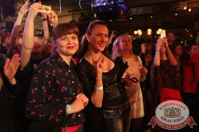 Группа «Комбинация», 28 апреля 2016 - Ресторан «Максимилианс» Екатеринбург - 18