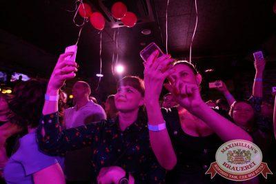 Группа «Комбинация», 28 апреля 2016 - Ресторан «Максимилианс» Екатеринбург - 22