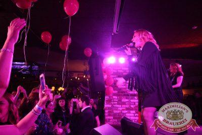 Группа «Комбинация», 28 апреля 2016 - Ресторан «Максимилианс» Екатеринбург - 24