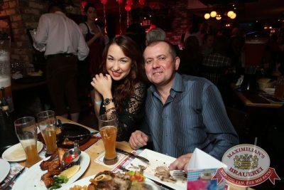 Группа «Комбинация», 28 апреля 2016 - Ресторан «Максимилианс» Екатеринбург - 28