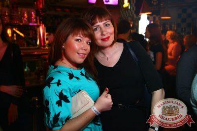 Маргарита Суханкина, 12 ноября 2015 - Ресторан «Максимилианс» Екатеринбург - 04
