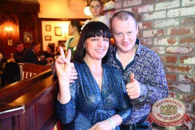 Маргарита Суханкина, 12 ноября 2015 - Ресторан «Максимилианс» Екатеринбург - 18