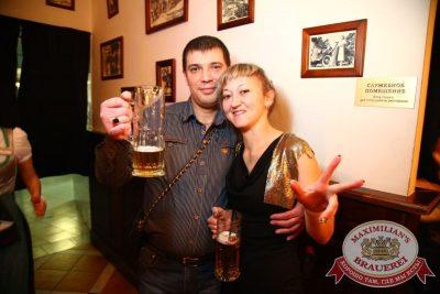 Маргарита Суханкина, 12 ноября 2015 - Ресторан «Максимилианс» Екатеринбург - 20