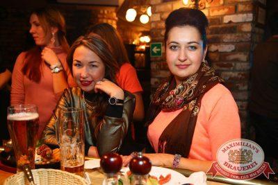 Маргарита Суханкина, 12 ноября 2015 - Ресторан «Максимилианс» Екатеринбург - 22