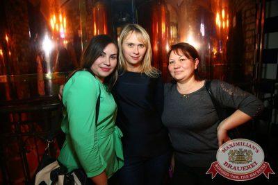 Маргарита Суханкина, 12 ноября 2015 - Ресторан «Максимилианс» Екатеринбург - 25