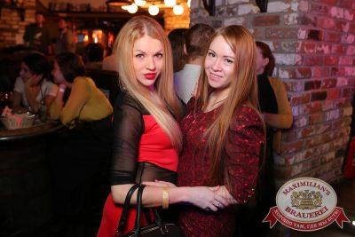 Группа «Пицца», 27 ноября 2014 - Ресторан «Максимилианс» Екатеринбург - 05