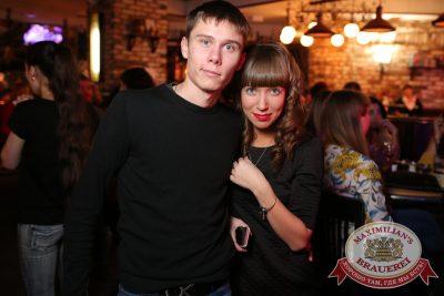 Группа «Пицца», 27 ноября 2014 - Ресторан «Максимилианс» Екатеринбург - 06