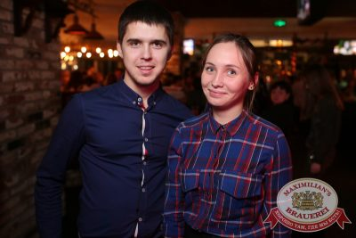 Группа «Пицца», 27 ноября 2014 - Ресторан «Максимилианс» Екатеринбург - 09