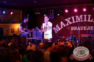 Группа «Пицца», 27 ноября 2014 - Ресторан «Максимилианс» Екатеринбург - 12