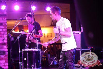 Группа «Пицца», 27 ноября 2014 - Ресторан «Максимилианс» Екатеринбург - 14