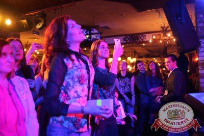 Группа «Пицца», 27 ноября 2014 - Ресторан «Максимилианс» Екатеринбург - 18