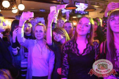 Группа «Пицца», 27 ноября 2014 - Ресторан «Максимилианс» Екатеринбург - 19