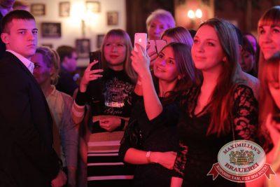 Группа «Пицца», 27 ноября 2014 - Ресторан «Максимилианс» Екатеринбург - 20