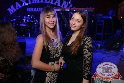 Группа «Пицца», 27 ноября 2014 - Ресторан «Максимилианс» Екатеринбург - 22