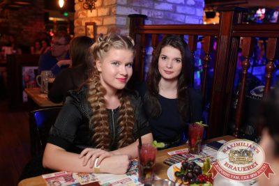 Группа «Пицца», 27 ноября 2014 - Ресторан «Максимилианс» Екатеринбург - 24