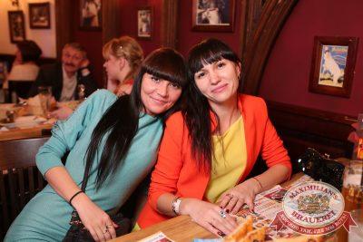 Группа «Пицца», 27 ноября 2014 - Ресторан «Максимилианс» Екатеринбург - 27