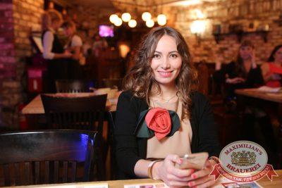 Группа «Пицца», 27 ноября 2014 - Ресторан «Максимилианс» Екатеринбург - 29
