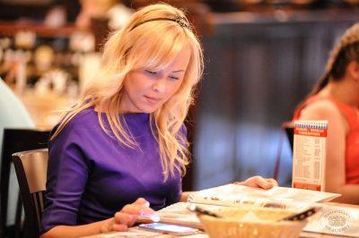 Группа «Прогульщики», 20 июля 2013 - Ресторан «Максимилианс» Екатеринбург - 04