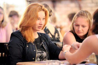 Группа «Прогульщики», 20 июля 2013 - Ресторан «Максимилианс» Екатеринбург - 06