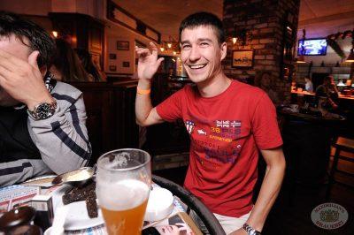 Группа «Прогульщики», 20 июля 2013 - Ресторан «Максимилианс» Екатеринбург - 08