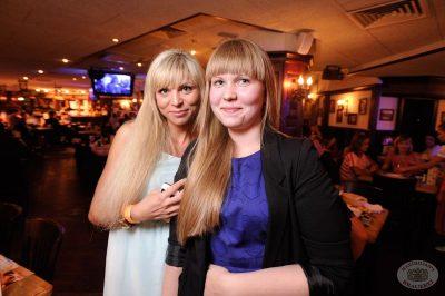 Группа «Прогульщики», 20 июля 2013 - Ресторан «Максимилианс» Екатеринбург - 10