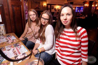 Группа «Прогульщики», 20 июля 2013 - Ресторан «Максимилианс» Екатеринбург - 15