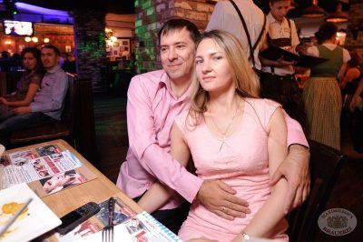 Группа «Прогульщики», 20 июля 2013 - Ресторан «Максимилианс» Екатеринбург - 17