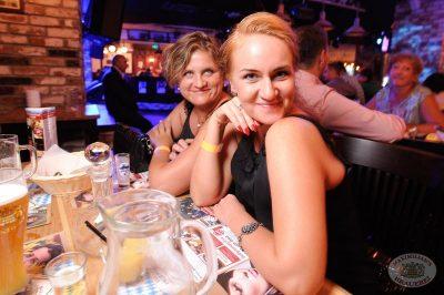 Группа «Прогульщики», 20 июля 2013 - Ресторан «Максимилианс» Екатеринбург - 18