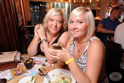 Группа «Прогульщики», 20 июля 2013 - Ресторан «Максимилианс» Екатеринбург - 23