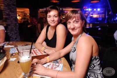 Группа «Прогульщики», 20 июля 2013 - Ресторан «Максимилианс» Екатеринбург - 26