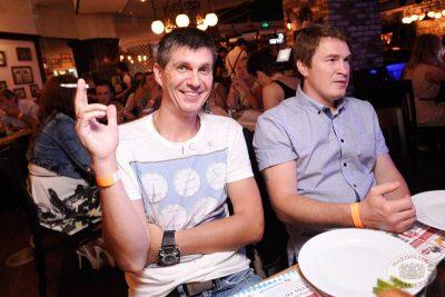 Группа «Прогульщики», 20 июля 2013 - Ресторан «Максимилианс» Екатеринбург - 27