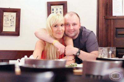 Группа «Прогульщики», 1 июня 2013 - Ресторан «Максимилианс» Екатеринбург - 05