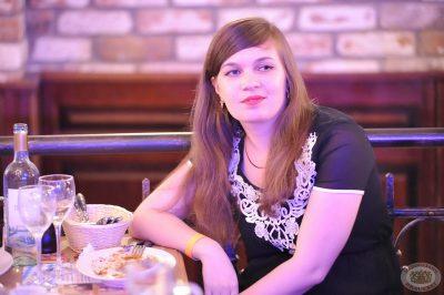 Группа «Прогульщики», 1 июня 2013 - Ресторан «Максимилианс» Екатеринбург - 07