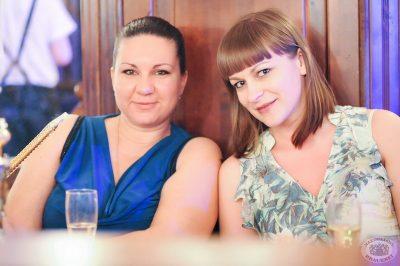 Группа «Прогульщики», 1 июня 2013 - Ресторан «Максимилианс» Екатеринбург - 14