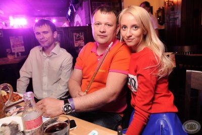 Группа «Прогульщики», 1 июня 2013 - Ресторан «Максимилианс» Екатеринбург - 28