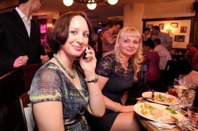 Группа «Прогульщики», 1 июня 2013 - Ресторан «Максимилианс» Екатеринбург - 29