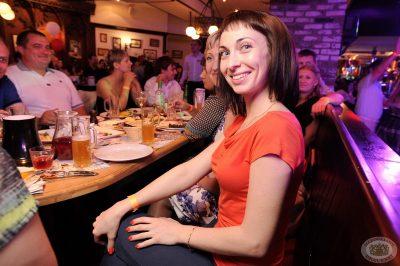 Группа «Прогульщики», 1 июня 2013 - Ресторан «Максимилианс» Екатеринбург - 30