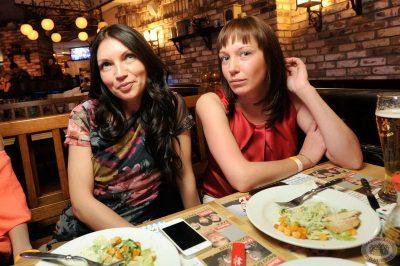 Группа «Технология», 14 июня 2013 - Ресторан «Максимилианс» Екатеринбург - 11